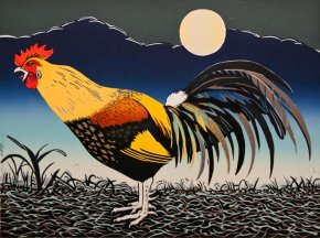 Jungle Fowl a limited edition print by Linda Richardson